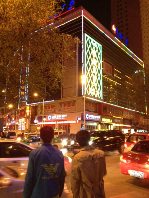 evening in xining